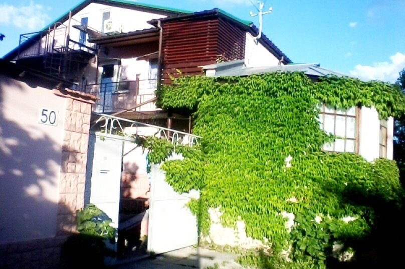 Дом на 3чел. в Феодосии, 20 кв.м. на 3 человека, 3 спальни, улица Кочмарского, 50, Феодосия - Фотография 11