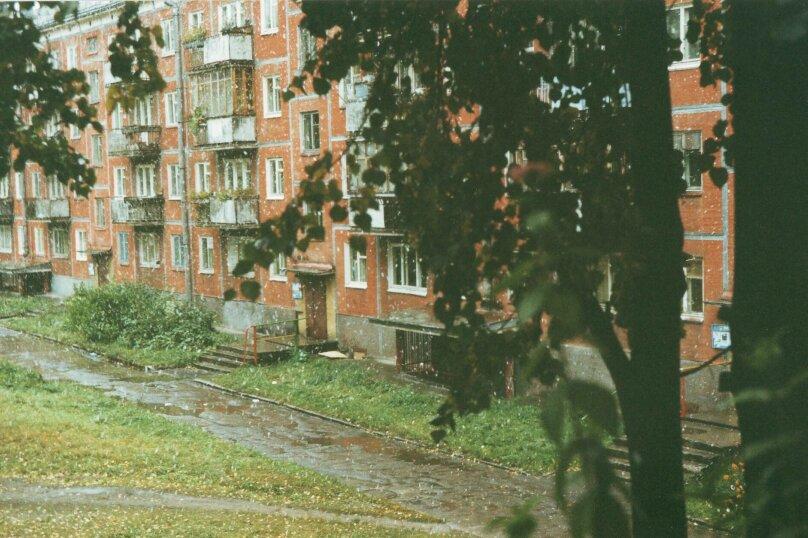 1-комн. квартира, 31 кв.м. на 3 человека, улица Ученых, 3, Новосибирск - Фотография 4