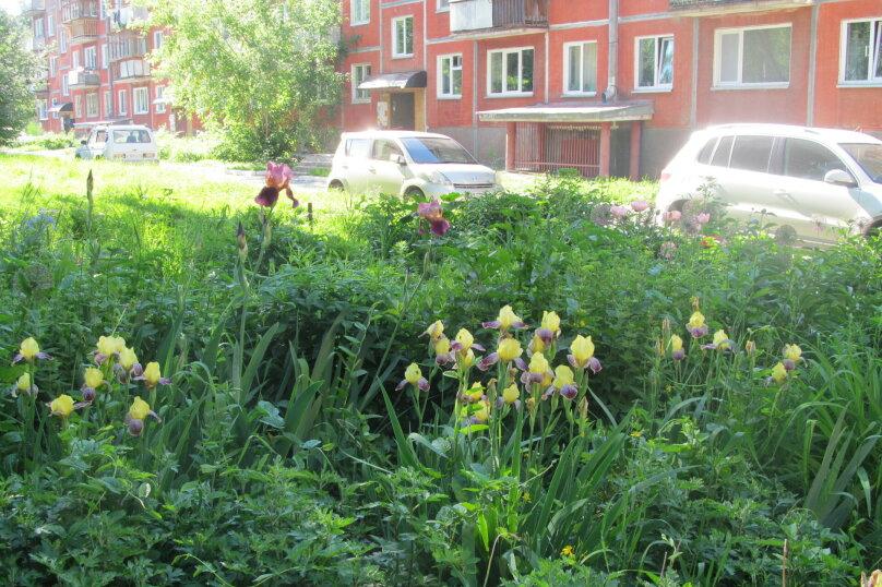 1-комн. квартира, 31 кв.м. на 3 человека, улица Ученых, 3, Новосибирск - Фотография 6