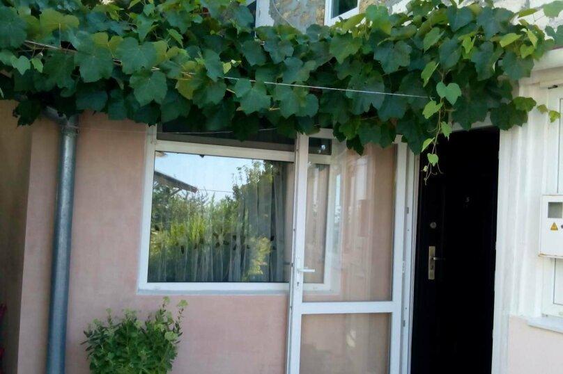 Квартира трёхкомнатная, Севастопольское шоссе, 12, Алупка - Фотография 11