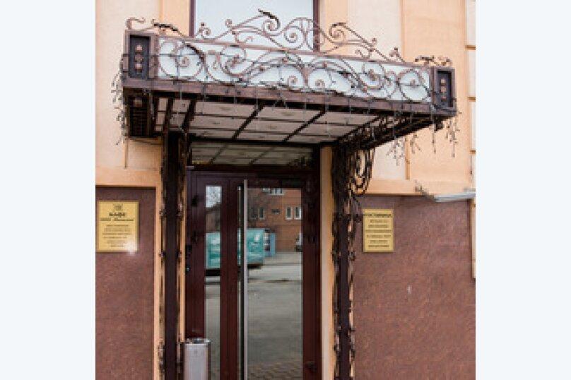 """Отель """"Магнолия"""", улица Доватора, 144/25 на 39 номеров - Фотография 5"""