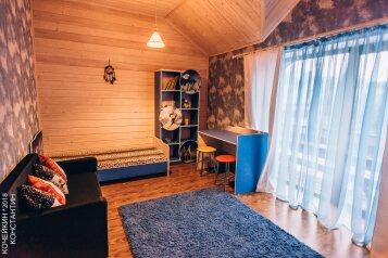 Бунгало в Абзаково, 90 кв.м. на 6 человек, 2 спальни, Кизильская улица, 21, Абзаково - Фотография 1