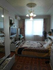 3-комн. квартира, 70 кв.м. на 6 человек, Индустриальная , Новый город, Волгодонск - Фотография 1