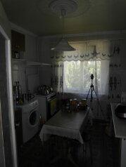 3-комн. квартира, 70 кв.м. на 6 человек, Индустриальная , 16, Новый город, Волгодонск - Фотография 3