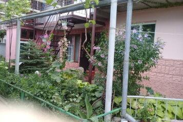 Сдаю скромный дом на 5чел, 30 кв.м. на 5 человек, 2 спальни, улица Кочмарского, Феодосия - Фотография 4