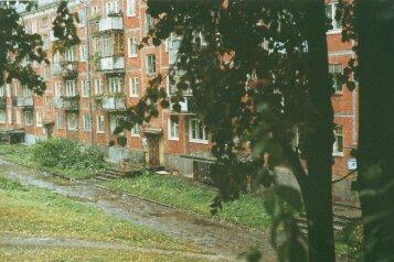 1-комн. квартира, 31 кв.м. на 3 человека, улица Ученых, Советский район, Новосибирск - Фотография 4