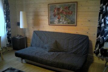 Коттедж на 6 человек на 6 человек, 4 спальни, Плотично, 1, Подпорожье - Фотография 3
