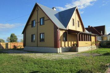 Двухэтажный коттедж, 350 кв.м. на 12 человек, 10 спален, Козынево, Великий Новгород - Фотография 1
