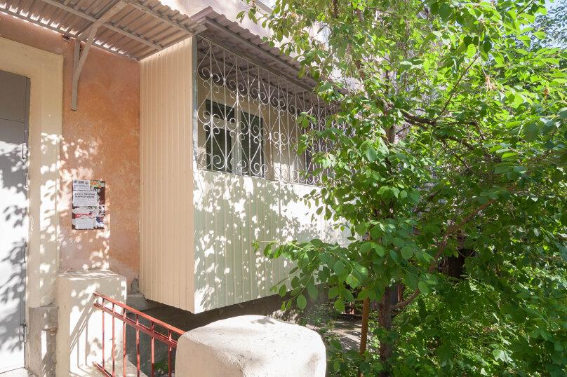 1-комн. квартира на 3 человека, улица Федько, 39, Феодосия - Фотография 7