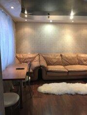 2-комн. квартира, 60 кв.м. на 5 человек, улица Баумана, Первомайский район, Мурманск - Фотография 4