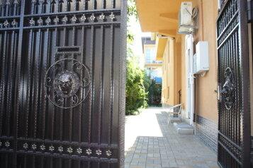 Гостевой дом, улица Павлика Морозова на 10 номеров - Фотография 4