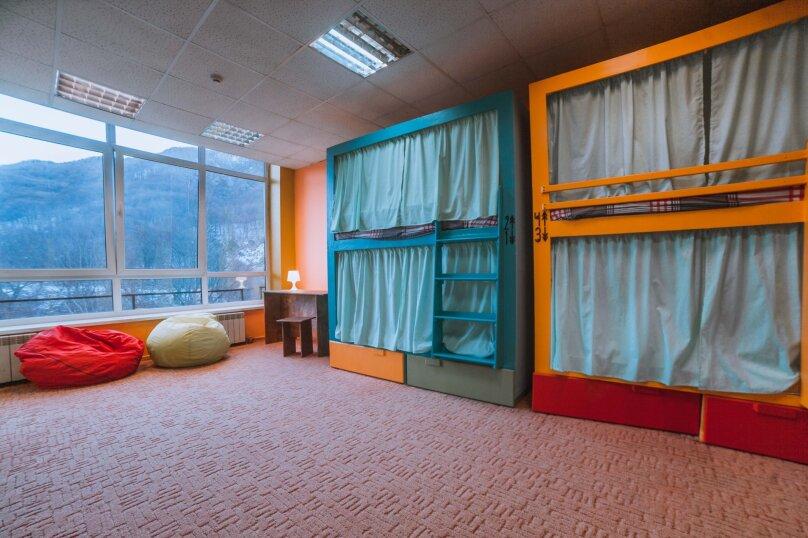 Женская комната, улица ГЭС, 30, Красная Поляна - Фотография 1