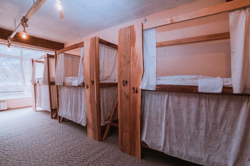 Общая комната 10, улица ГЭС, 30, Красная Поляна - Фотография 1