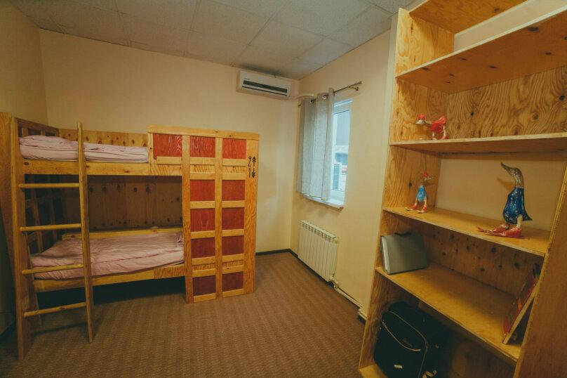 Общай комната 6, улица ГЭС, 30, Красная Поляна - Фотография 1