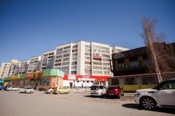 Мини апарт-отель, улица Щербакова на 4 номера - Фотография 4