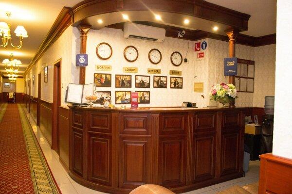 Гостиница, улица Каминского, 27 на 25 номеров - Фотография 1