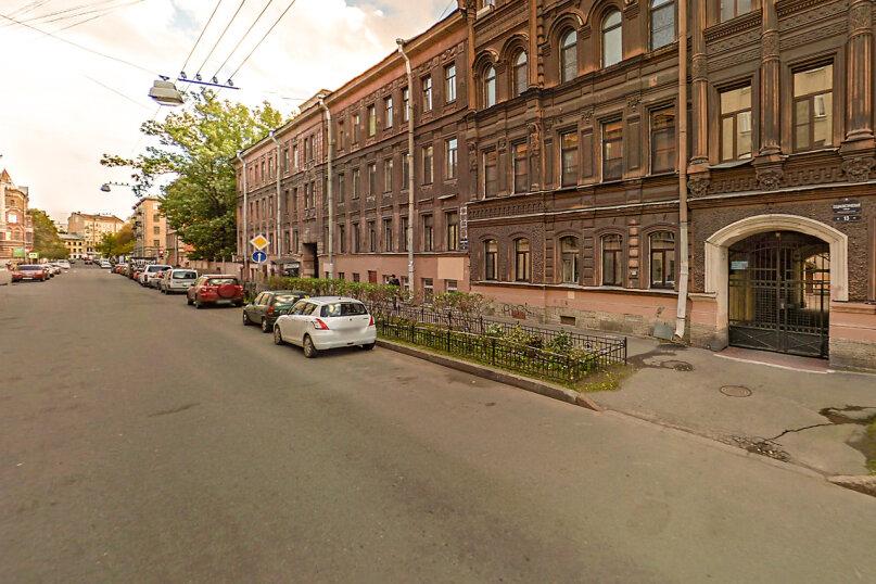 1-комн. квартира, 25 кв.м. на 3 человека, Социалистическая улица, 13, Санкт-Петербург - Фотография 9
