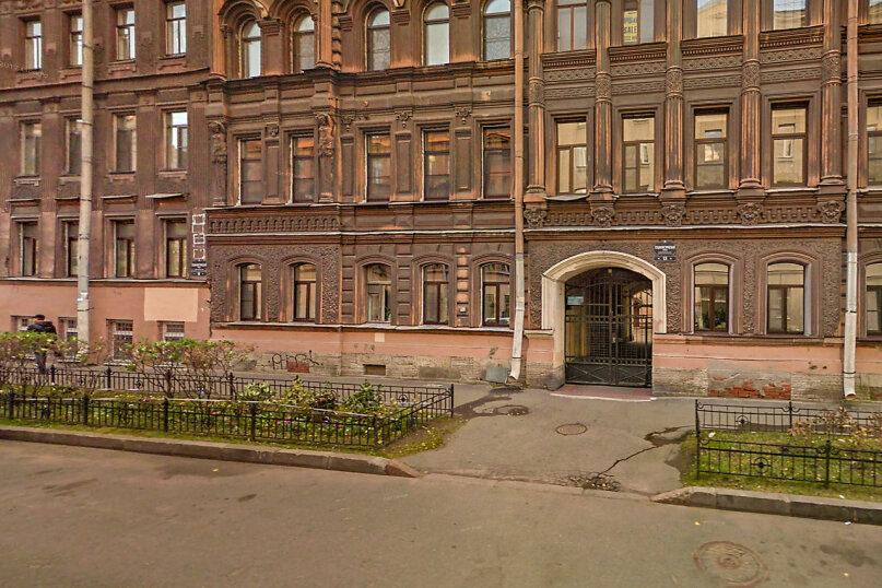 1-комн. квартира, 25 кв.м. на 3 человека, Социалистическая улица, 13, Санкт-Петербург - Фотография 10