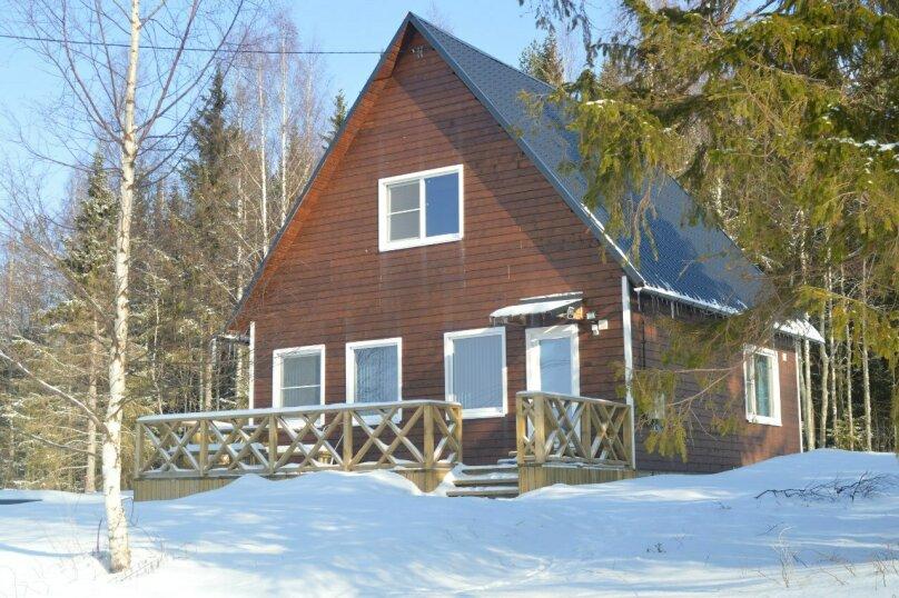 Дом, 70 кв.м. на 6 человек, 2 спальни, урочище Шапнаволок, 2, Петрозаводск - Фотография 20