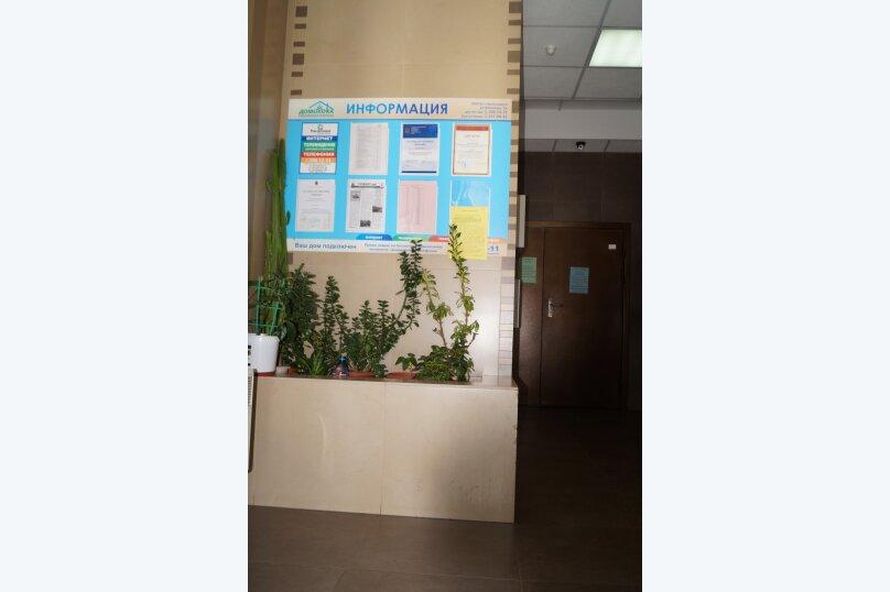 1-комн. квартира, 42 кв.м. на 3 человека, Взлётная улица, 7Д, Красноярск - Фотография 13