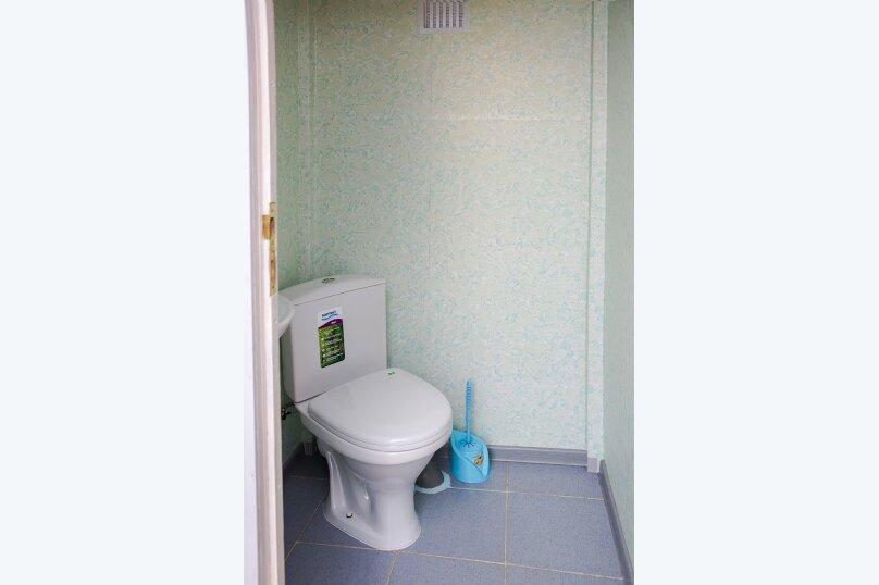 """Гостевой дом """"Космонавтов, 37-А"""", Космонавтов, 37-А на 4 комнаты - Фотография 27"""