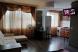 1-комн. квартира, 33 кв.м. на 3 человека, улица Кирова, Центральный район, Новокузнецк - Фотография 8