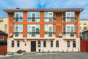 Гостевой дом, улица Пирогова на 10 номеров - Фотография 1