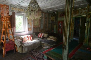Дом с  камином, 210 кв.м. на 6 человек, 4 спальни, проспект Мира, 76, Голицыно - Фотография 1