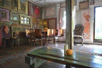 Дом художника феиной  с  камином, 210 кв.м. на 6 человек, 4 спальни, проспект Мира, 76, Голицыно - Фотография 2