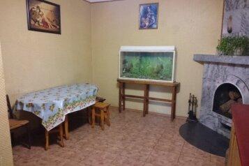 Дом, 150 кв.м. на 8 человек, 3 спальни, Севастопольская улица, 18, Феодосия - Фотография 1