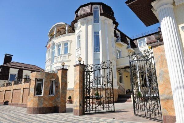 Гостиница, Русская улица, 77 на 14 номеров - Фотография 1