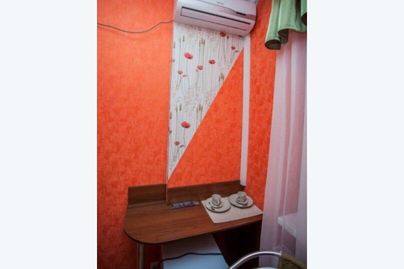 Двухместный номер с раздельными кроватями, Волжская улица, 71, Краснодар - Фотография 2