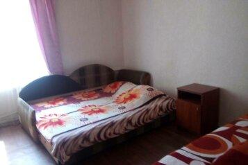 Дом, 40 кв.м. на 6 человек, 1 спальня, Береговая улица, 6, Алушта - Фотография 1