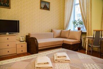 Гостиница, Невский проспект на 12 номеров - Фотография 1