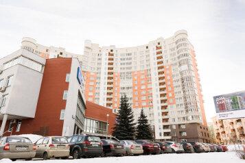 2-комн. квартира, 85 кв.м. на 7 человек, Малышева, 4б, Ленинский район, Екатеринбург - Фотография 2