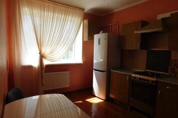 1-комн. квартира, 45 кв.м. на 4 человека, Партизанская улица, Пятигорск - Фотография 2