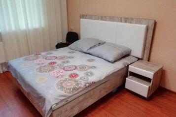 1-комн. квартира, 45 кв.м. на 4 человека, Партизанская улица, Пятигорск - Фотография 1