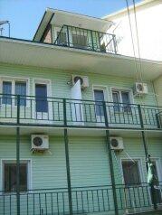 Гостевой дом, Мирная улица, 5 Б на 6 комнат - Фотография 1