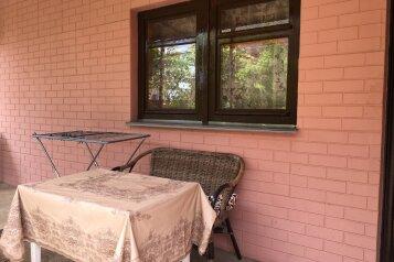 Дом на 3 человека, 1 спальня, Зябрева, 6, Керчь - Фотография 1