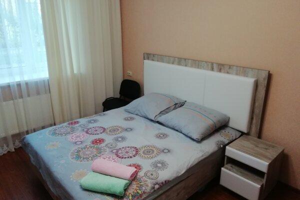 1-комн. квартира, 45 кв.м. на 4 человека, Партизанская улица, 1БК5, Пятигорск - Фотография 1