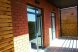 2-х местный номер, улица Энгельса, 76, Ейск с балконом - Фотография 9