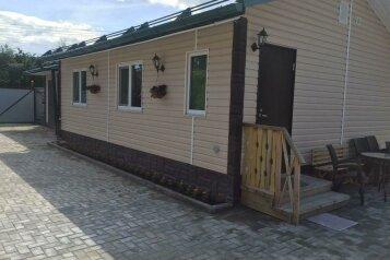 Гостевой дом, 140 кв.м. на 6 человек, 3 спальни, улица Ульянова, 6, Петрозаводск - Фотография 2