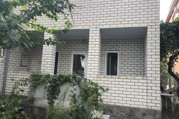 Дом, 36 кв.м. на 5 человек, 1 спальня, Октябрьская улица, Геленджик - Фотография 1
