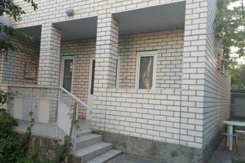Дом, 36 кв.м. на 5 человек, 1 спальня, Октябрьская улица, Геленджик - Фотография 2