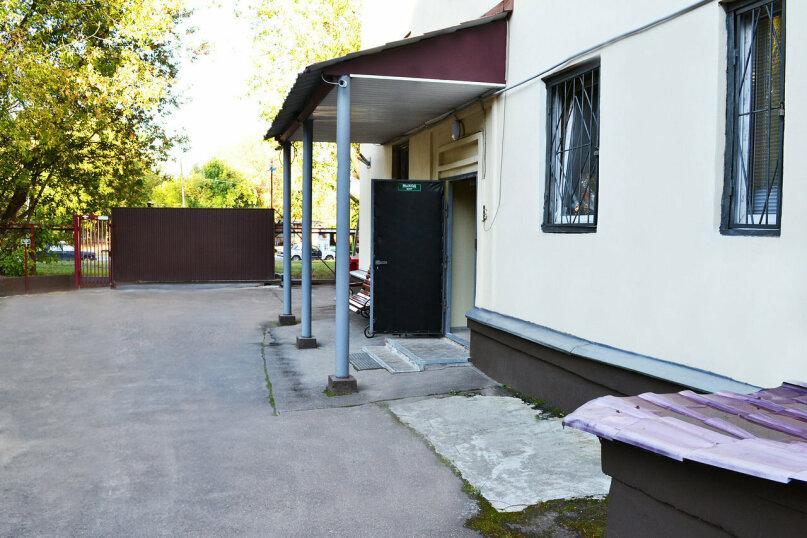 In hostel, Таймырская улица, 2 на 15 комнат - Фотография 4
