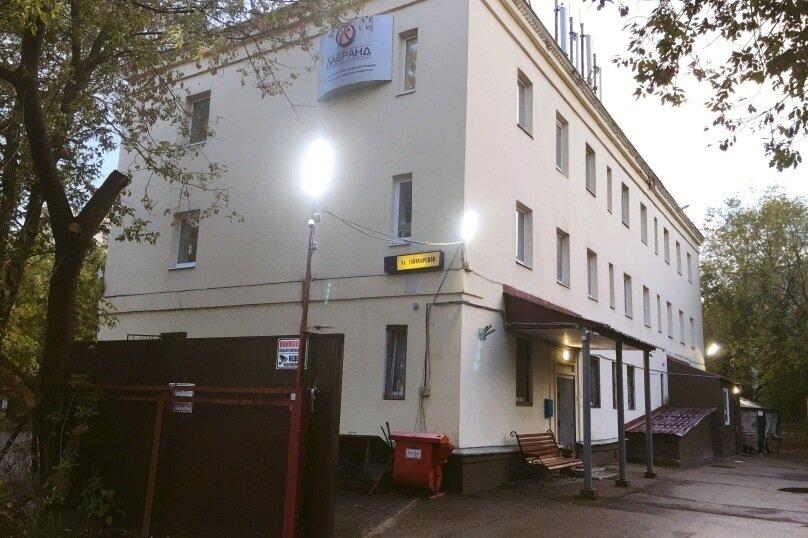 In hostel, Таймырская улица, 2 на 15 комнат - Фотография 6