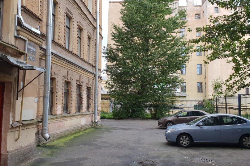1-комн. квартира, 14 кв.м. на 2 человека, Гончарная улица, 17, Санкт-Петербург - Фотография 6