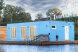 Финский домик:  Дом, 6-местный - Фотография 61