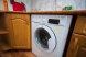 1-комн. квартира, 34 кв.м. на 3 человека, Баклановский проспект, 192А, Новочеркасск - Фотография 7