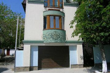 Дом, 65 кв.м. на 4 человека, 2 спальни, улица 15 Апреля, 43, Алушта - Фотография 1